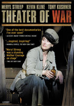 theater_of_war.jpg
